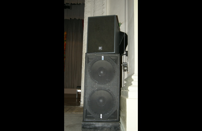 Портальная акустика зала